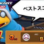 【ベストスコア】カメックツアー後半戦!/94,930pt!【マリオカートツアー】