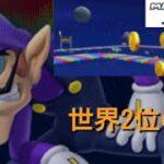 【マリオカートツアー】SFCレインボーロードR  59.99(2回目,世界2位T)