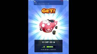 【マリオカートツアー】ハロウィンツアー 今日のチャレンジ 2日目 緑ドカン【無課金】Mario Kart Tour green pipe