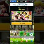 Mario Kart Tour 『マリオカートツアー』Free Pipe Openings – 2nd Anniversary Tour