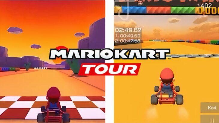 マリオカートツアープレアルファゲームプレイ映像